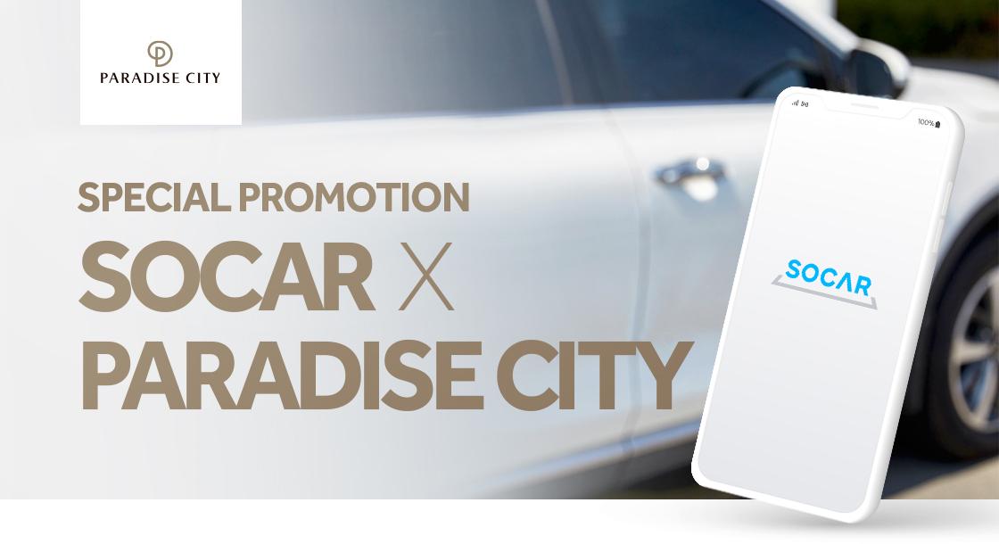 PARADISE CITY X SOCAR special promotion